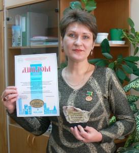 Фото банниковой с наградами 1