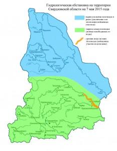 карта  обстановка на 07.05.2015