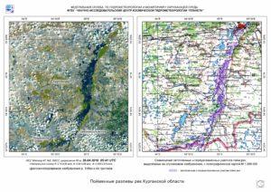пойменные разливы рек Курганской области