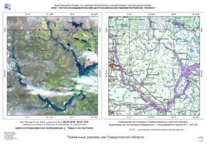 2016-05-06 Пойменные разливы Сосьвы, Лозьвы, Тавды