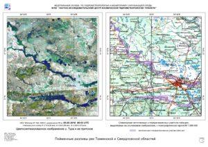 2016-05-06 Пойменные разливы Туры и Ницы в нижнем течении