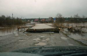 затопление моста через р. Ласьва (Пермский край)